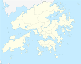 domain names in hong kong