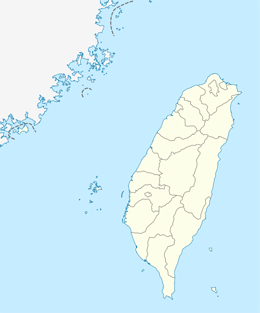 domain names in taiwan